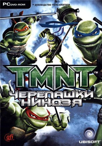 Teenage Mutant Ninja Turtles - The Video Game (2007) PC | Repack by MOP030B от Zlofenix