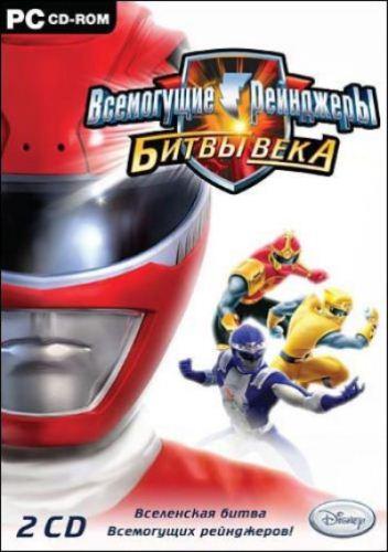 Всемогущие рейнджеры. Битвы Века / Power Rangers - Super Legends (2007) PC
