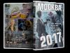 скачать фильм москва 2017 с торрента